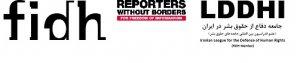 FIDH REPORTERS