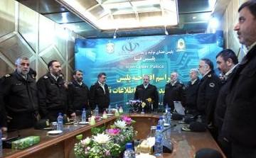 """Cerimonia inaugurale della prima unità della """"cyber-polizia"""" di Teheran"""