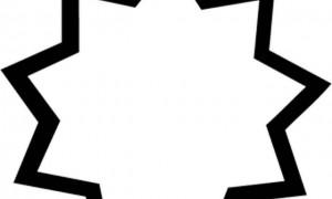 Simbolo della fede Baha'i