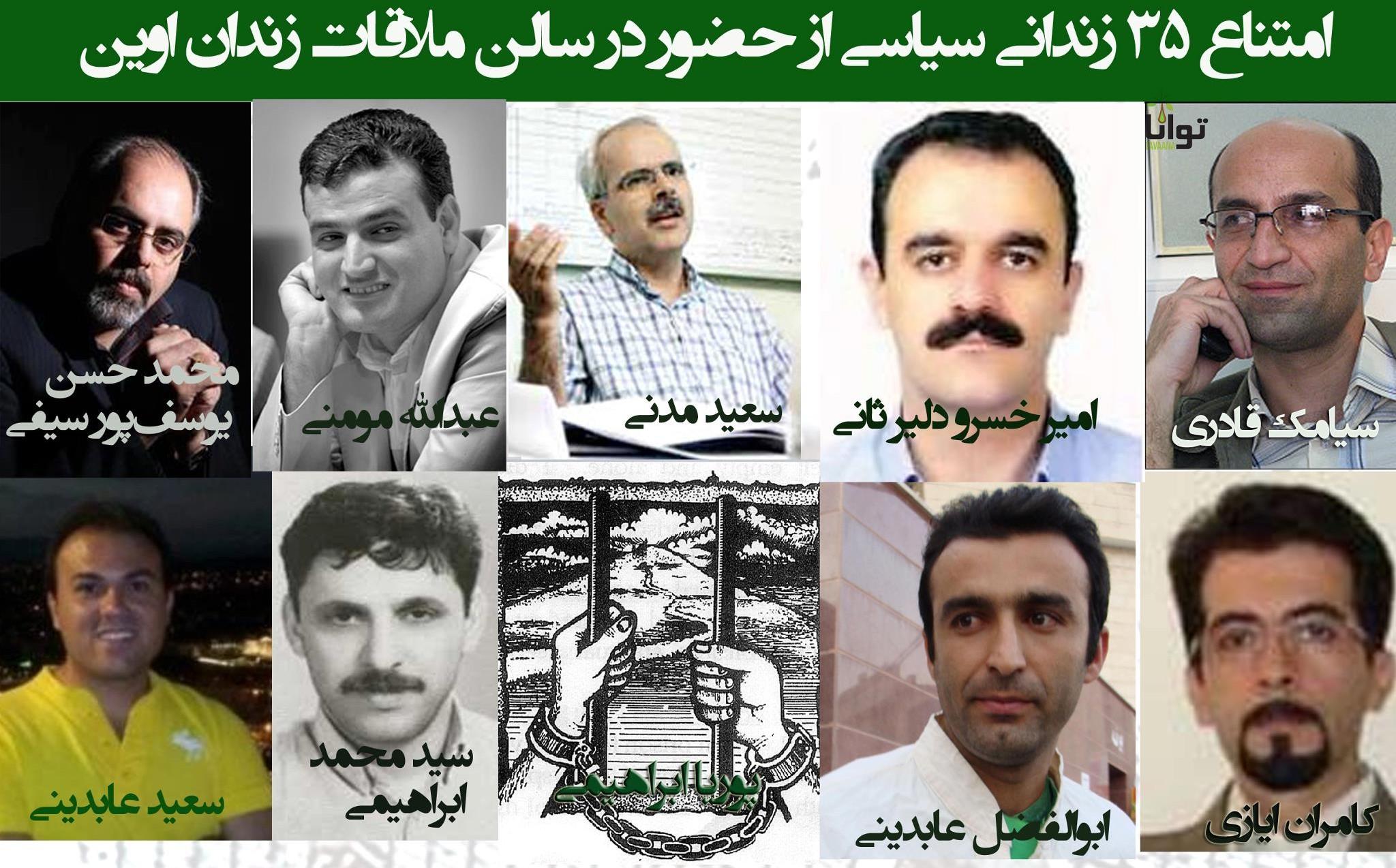 9 dei 10 prigionieri di coscienza trasferiti dalla sezione 350 in cella d'isolamento a Evin