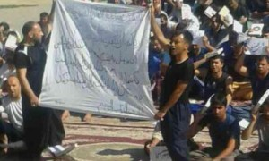 Proteste nel carcere Gehzelhesar