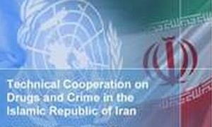 UNODC_Iran_CP_2011-2014_-_Final_Draft_-_13_March_2011After_Amendmentsv2.jpg.885x520_q85_box-0,18,180,124_crop_detail_upscale