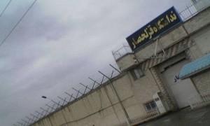 Il penitenziario di Ghezelhesar, nel nord dell'Iran